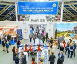 Moscow Property Show